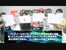 ヲタ×マニ リターンズ ~ゲームの部屋~ part.4