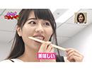 ムチムチオーディション 1次審査(2) 2017/8/20配信分【シリーズ配信中!】