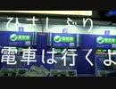 【初音ミク】N3W9 feat.初音ミク 【オリジナル曲】