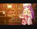 第66位:【3D東方】フランドールは遊びたい【ショートフィルム】 thumbnail