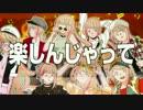 『ファッションきる』を歌ってみた【ヲタみんver.】 thumbnail