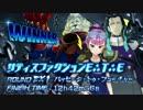 Fate/Grand Order デスジェイル・サマーエスケイプ ROUND EX1 ゴール演出(全3種)