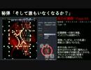 【東方】個人的に好きなスペルカード集 -紅魔郷&妖々夢編-