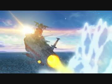 ◎ 再度、見たくなった!『宇宙戦艦ヤマト発進2202』