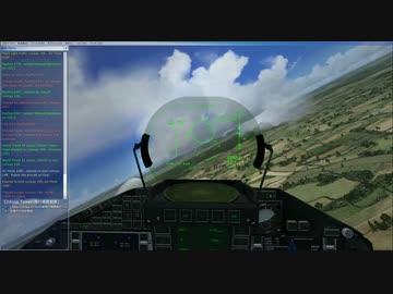FSX 着陸練習 新千歳19R Eurofighter Typhoon