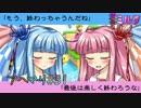 琴葉姉妹とイク!スーパーマリオ3Dワールドpart31【VOICEROID実況】