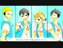 【ハイキュー!!】ガ/ー/ル/フ/レ/ン/ド/・/イ/ン/・/ブ/ル/ー【烏野1年】