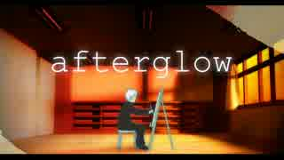 綺麗な感じで『Afterglow』歌ってみた☃侑雪