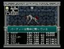 【旧約・女神転生I・II】初見実況プレイ46