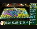 【メダルゲーム】Part4 ガチ勢によるガチ勢のためのマジカルシューター