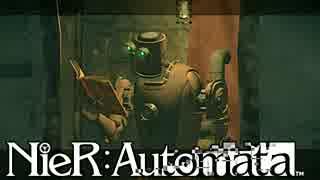 【実況】NieR:Automata これは呪いか。それとも罰か。#47