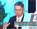"""【沖縄の声】日本を取り巻く情勢は危険域に突入、国に""""おんぶ..."""