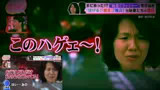 【豊田真由子】Mayukonation ~eternal assault mix~