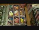 【ドラゴンボールのカード紹介】スーパーバトルシリーズ第1弾~第20弾