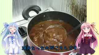 うちの琴葉姉妹は食べ盛り #14 「マスター特製 ビーフシチュー」