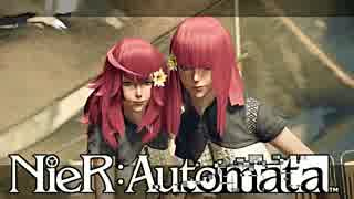 【実況】NieR:Automata これは呪いか。それとも罰か。#48