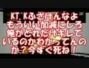クソ動画シリーズ #4