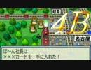 【桃太郎電鉄2010】4人で全国旅へ実況プレイ part3