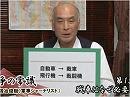第100位:国防・防人チャンネル-今週のダイジェスト・平成29年8月19日号