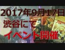 【開封大好き】MTG無料イベント&ドラフト大会【MTGイベント告知】