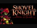 死神は世界に仇なす!レトロ風アクション『Shovel Knight SoT』実況プレイpart1