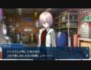 Fate/Grand orderを実況プレイ デスジェイル・エスケイプ編part6