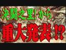 【#遊戯王】決闘之里!座談会!!その7【#デッキ解説 】