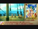 【サガフロ2】斧縛り最少戦闘回数その他色々縛り part14【ゆっくり実況】