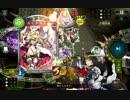 【Shadowverse】援○で射○するロイヤル【エ