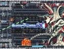 NEOGEO パルスター LEVEL8 ノーアイテムノーミス (1)