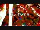 (がくっぽいど・初音ミク)「君と歩いてる」アラン(オリジナル曲)