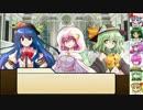 【SW2.0】東方紅地剣 S18-2【東方卓遊戯】