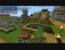 【Minecraft】広さ縛り 第7話「村の整備」(ゆっくり実況)