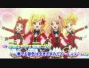 【ニコカラ】STARDOM!_52話ゆめ&ローラVer