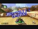 (ほぼ)ド初心者が本気で爆速王を目指す【マリオカート8DX】CPU修行編2