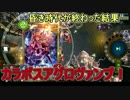 【Shadowverse】レジェナシィ戦記 ~42頁目~【kohnataシリーズ】