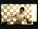 2017/08/18 モテワン 横山緑・NER・田口がエントリー動画撮影に挑戦! ②