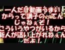 クソ動画シリーズ #5
