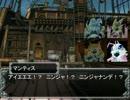魔物娘 ga TRPG -魔女とバフォ様のソード・ワールド2.0-  3-3