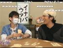 【Gero】外国人の二人が日本語アナログゲームで遊んでみた【Toshizo】