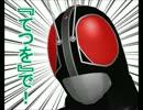 【第19回MMD杯本選】Fate/Masked Rider【Fate/MMD&MMD仮面ライダー】