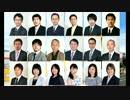 第7回国際将棋フォーラム in 北九州 2017/10/27-29(27日は前夜祭)