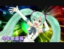 【初音ミク & more】マジカルFever Night【HEY!ボカロ部よっぴver.】