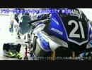 【YZF-R1】アラサーが全力でバイクを楽しむようです 第3話【おかこく】