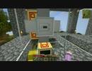 【Minecraft】IndustrialArmament Part13【結月ゆかり実況】