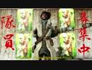 【Fallout4】 MODな世紀末 【ゆっくり実況プレイ】 第6回