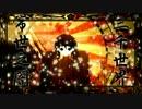 【鏡音リン】千本桜【カバー】
