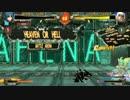 賽[sai] Guilty Gear Xrd Rev2 TOP8 winners 2回戦 カズキ(DI) vs 小川(ZA)