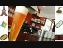 5泊6日 関東地ビール巡りの旅 [6日目]