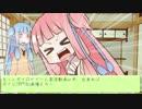 琴葉姉妹と学ぶ動画作成が少し楽になるかもしれない講座